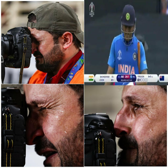 INDvNZ: धोनी के आउट होने पर रो पड़ा फोटोग्राफर! जानिए इस फोटो की पूरी सच्चाई?