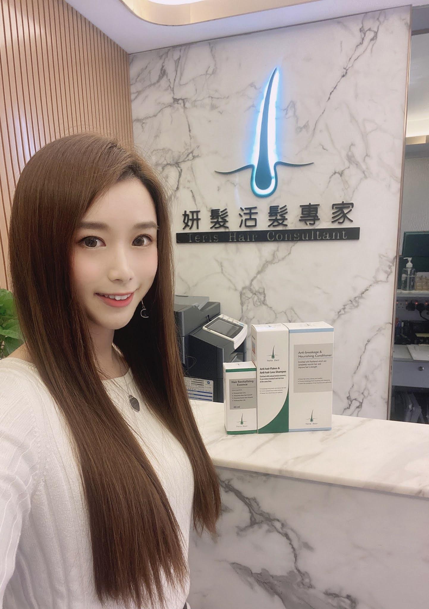 ◕◡◕改善脫髮、頭皮痕癢、毛囊阻塞等問題♥Teris Hair妍髮活髮專家