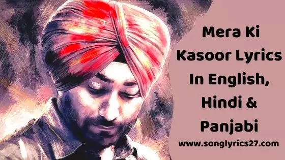 Ranjit Bawa Mera Ki Kasoor Lyrics In English - SonGLyricS27