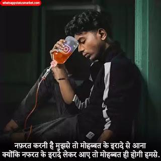 Dhoka shayari in hindi image 2020