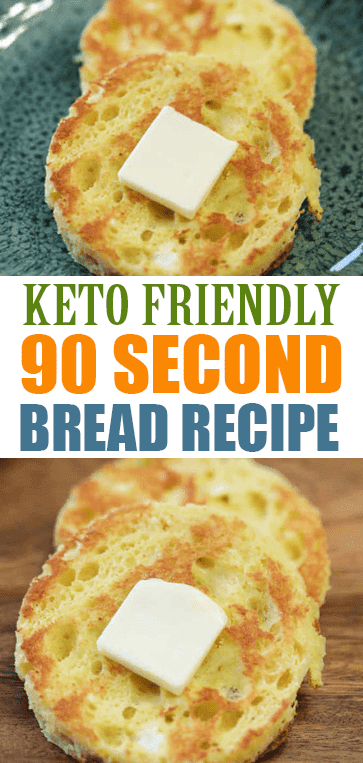 THE BEST 90 SECOND #BREAD #RECIPE