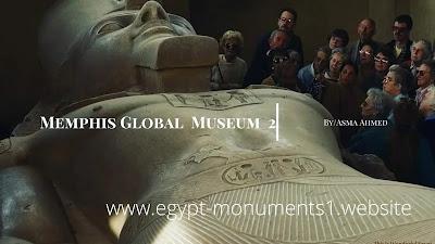 Memphis Global Museum 2