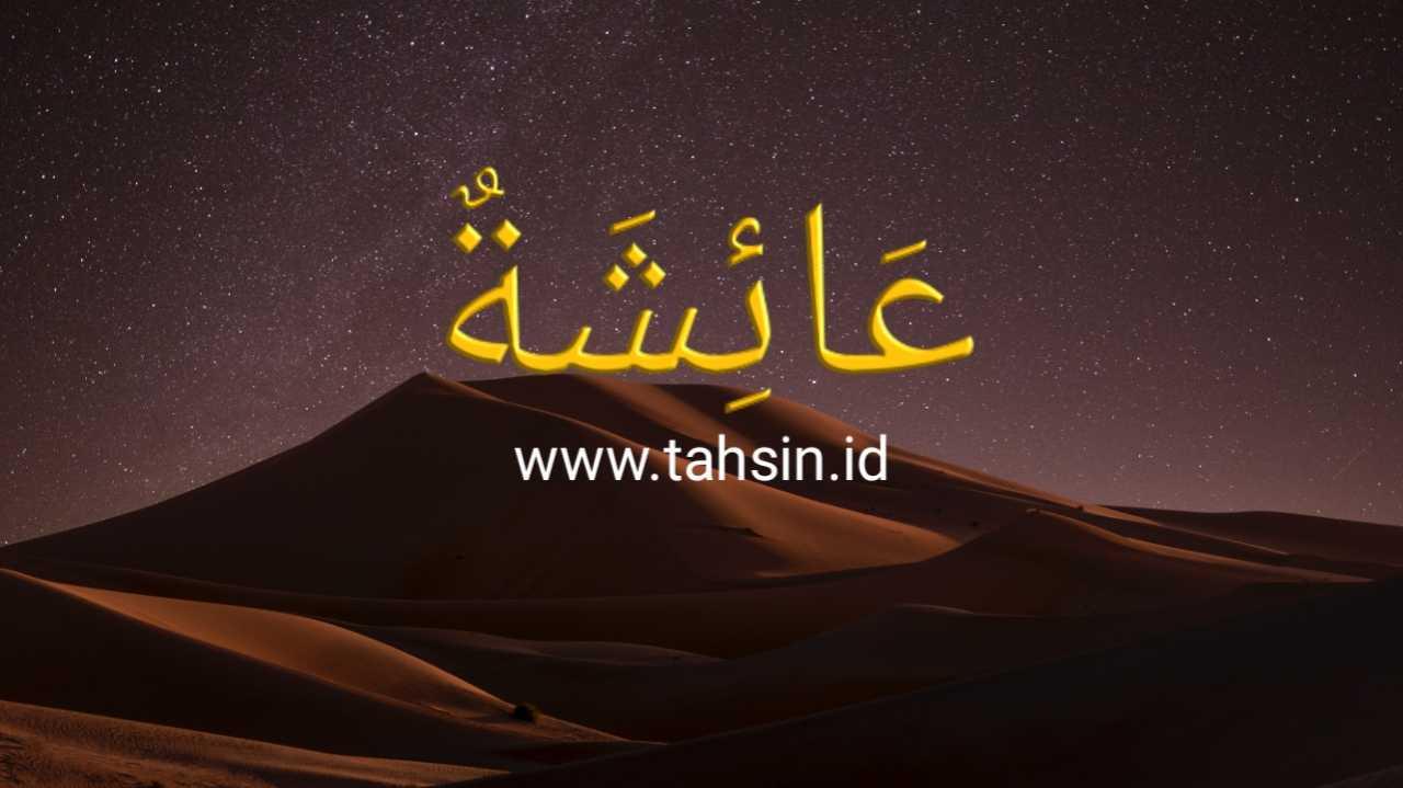 cara menulis kata aisyah dalam bahasa arab