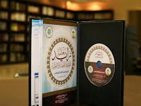 Download Aplikasi Kaidah Fiqih dan Ushul Fiqih 4 Madzhab