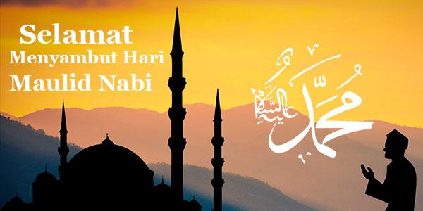 50 Kata Kata Ucapan Selamat Menyambut Maulid Nabi Muhammad SAW 2019 / 1441 H