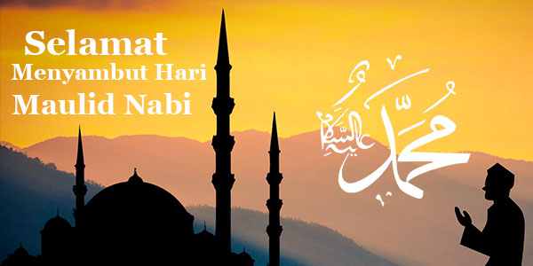 50 Kata Kata Ucapan Selamat Menyambut Maulid Nabi Muhammad SAW 2021/ 1443 H
