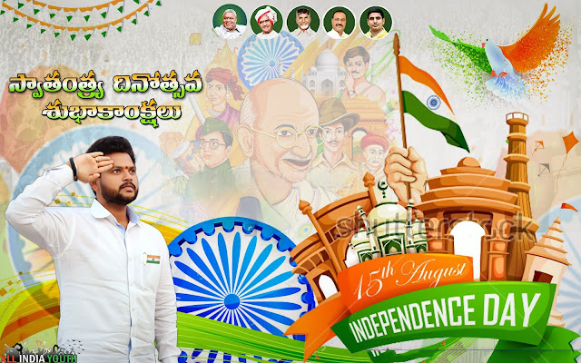 Ram Mohan Naidu Independence Day Wallpaper