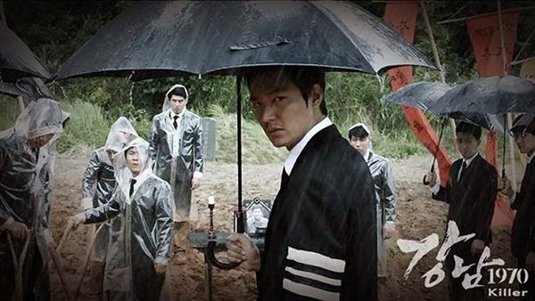 film drama korea terbaik lee min ho adalah