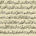 شرح وتفسير سورة الواقعة surah al waqiah (من الآية سبعة وثلاثون إلى الآية أربعة وستون )
