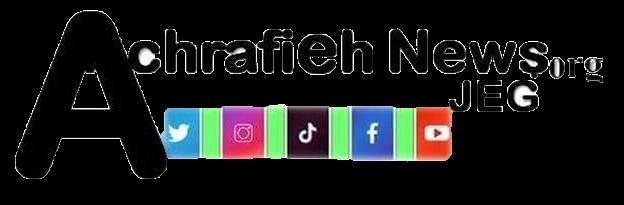 Achrafieh News - الأشرفية نيوز