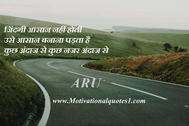 Morning Motivation || Motivationalquotes1.com