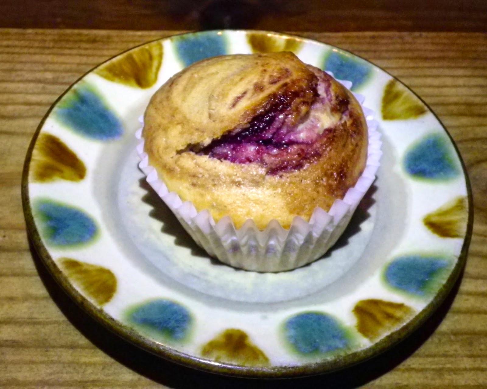 ヤマブドウジャム入りケーキ