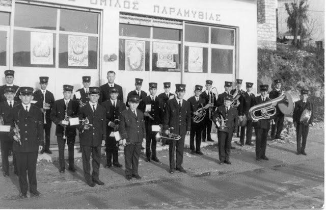 Θεσπρωτία: 60 χρόνια με τον ΦΟΠ - 60 χρόνια προσφοράς στη πολιτιστική και εκπαιδευτική ζωή της Παραμυθιάς