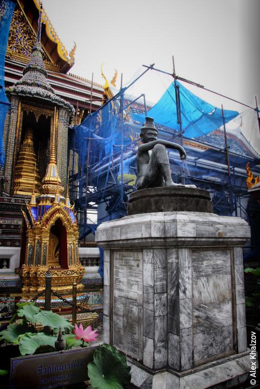 Ремонт в Бангкоке