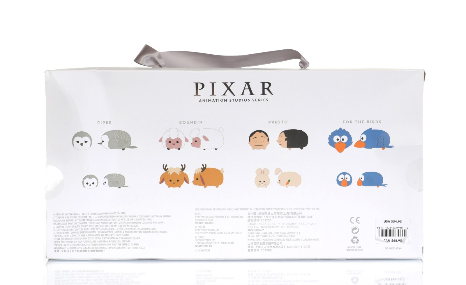 Pixar Studios Short Films Tsum Tsum Set D23 2017 Exclusive