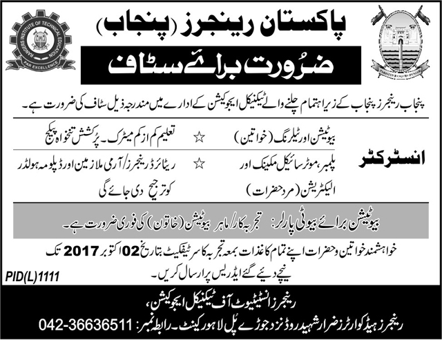 Jobs In Pakistan Rangers Institute Of Technical Education 26 Sep 2017
