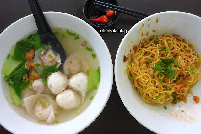 Fishball_Noodle