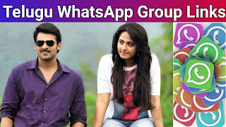 telugu whatsapp groups numbers, telugu whatsapp status, with group, telugu, telugu pradesh, Telugu language, telugu girls names, telugu actors, telugu hero, telugu film news, Telugu news, Telugu news paper, telugu movies,