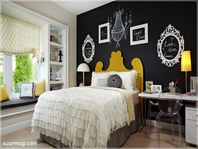 غرف نوم مودرن - ديكورات غرف نوم 3 | Modern Bedroom - Bedroom Decorations 3