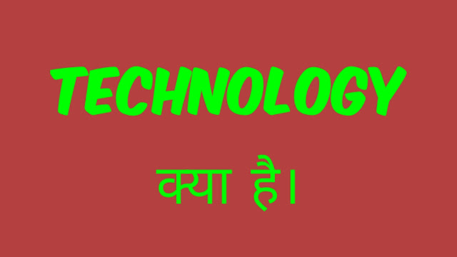 Technology  Example.