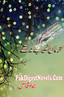Harmaan Naseeb Na Thay Novel By Huma Waqas Pdf Free Download