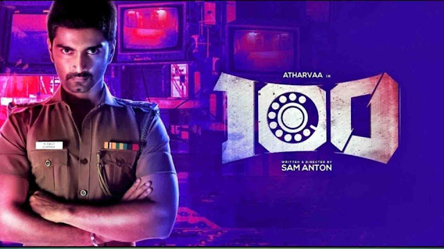 100 South Indian Full Movie Hindi Dubbed 2021 Confirm Release Date