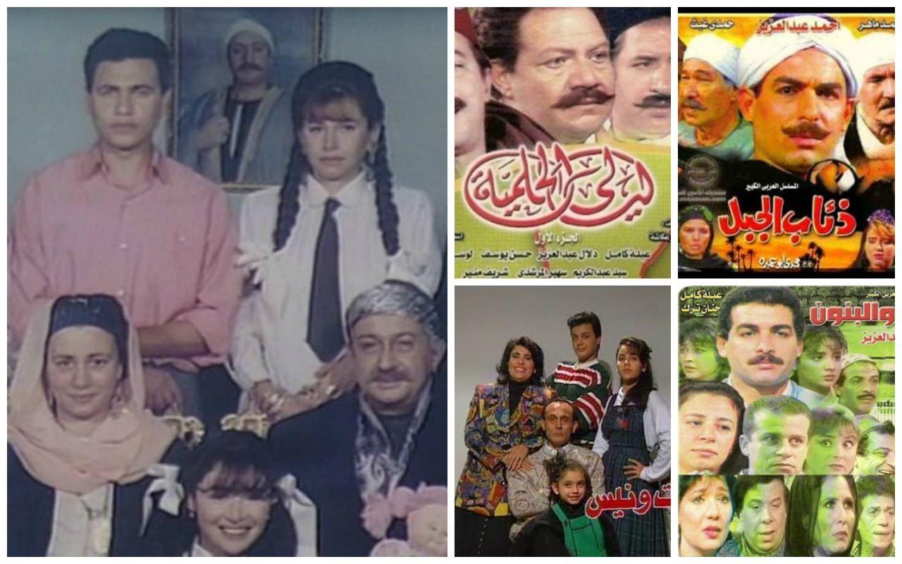 أفضل 20 مسلسل عربي لا ينساه المصريون