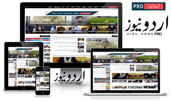 Urdu News PRO-Responsive Urdu News & Magazine Blogger Template