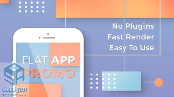 تحميل مجاني قوالب افتر افكت | 20012229 videohive Flat App Promo