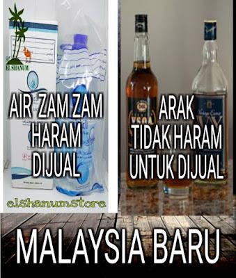 Haram Jual Air Zam Zam