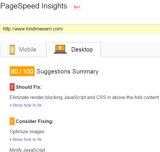Google Page Speed Test Kare