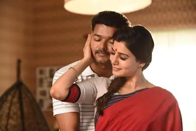 Policeodu (2016) Telugu Full Movie Download HD - 5