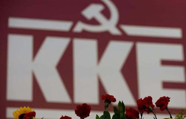 ΚΚΕ για Κουφοντίνα: Οι πράξεις του έχουν κριθεί -Σήμερα κρίνονται τα δικαιώματα ενός κρατούμενου