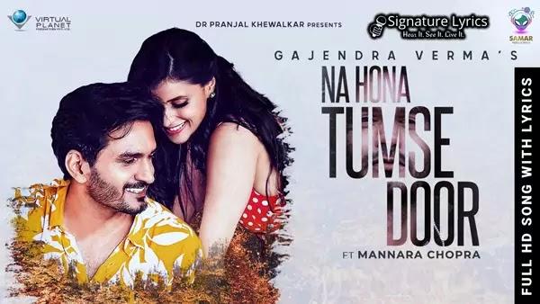 Na Hona Tumse Door Lyrics - Gajendra Verma Ft. Mannara Chopra