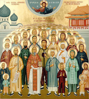 St. Augustine Zhao Rong and companions