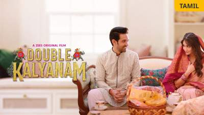 Double Kalyanam 2021 Hindi Telugu Tamil Full Movies 480p TRUE WEB-DL