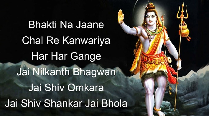 Whatsapp] Shiv Shambhu Bholenath Happy Sawan Shivratri HD