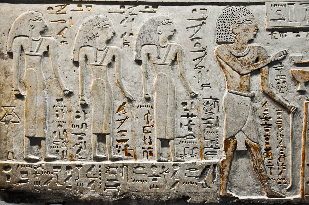 Close-up of an Egyptian bas-relief, The British Museum, London, UK
