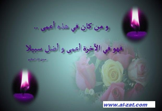 http://www.al-zat.com