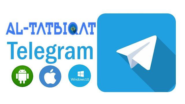 تنزيل تليجرام  Telegram لحميع الاجهزة - ايفون اندرويد كمبيوتر