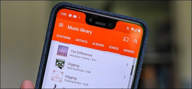 مكتبة موسيقى أندرويد