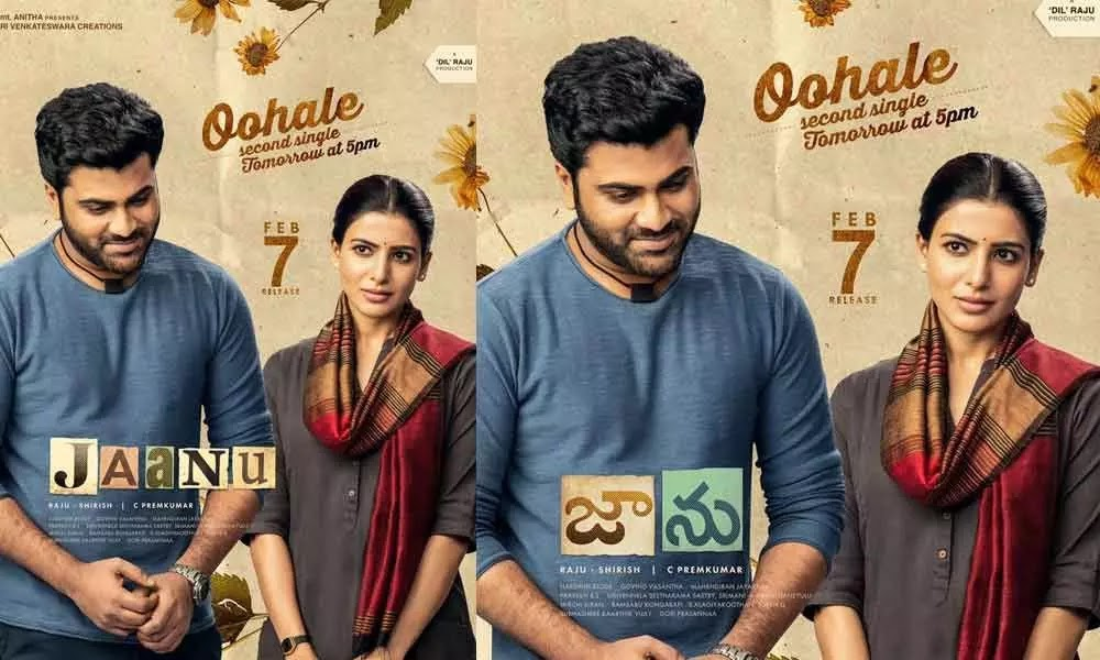 Jaanu Movie Review and Rating In Movierulz