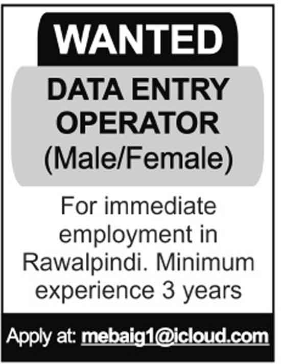 Apply Data Entry Operator Jobs in Rawalpindi Male Female 20 June 2017