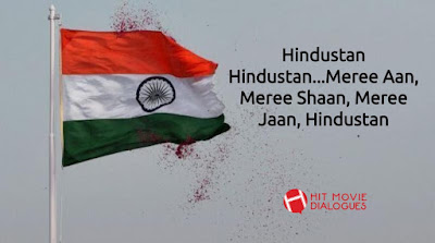 Hindustan Hindustan Song Lyrics | Border