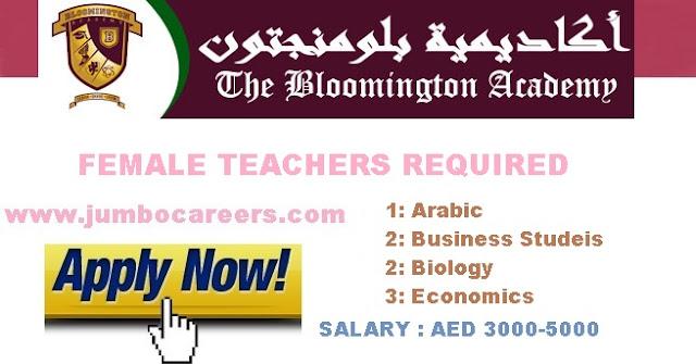 School teachers salary in UAE, Biology school teachers UAE