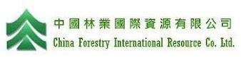 Graduate Management Trainees Job-China Forestry International Development Limited