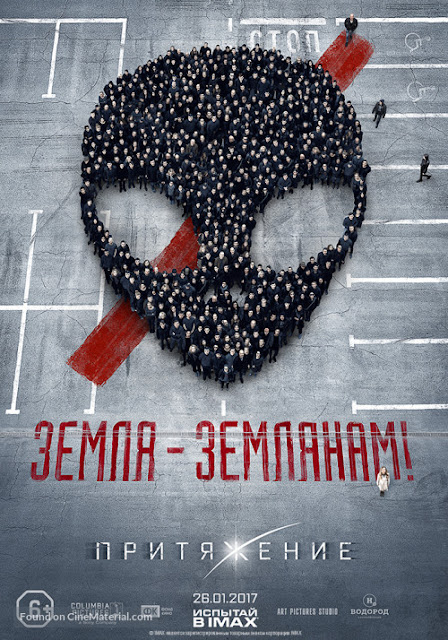 http://horrorsci-fiandmore.blogspot.com/p/blog-page_343.html