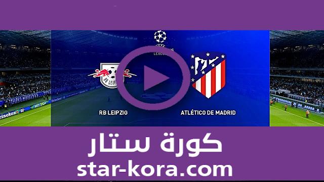 مشاهدة مباراة لايبزيغ واتليتكو مدريد بث مباشر كورة ستار اون لاين لايف 13-08-2020 دوري أبطال أوروبا