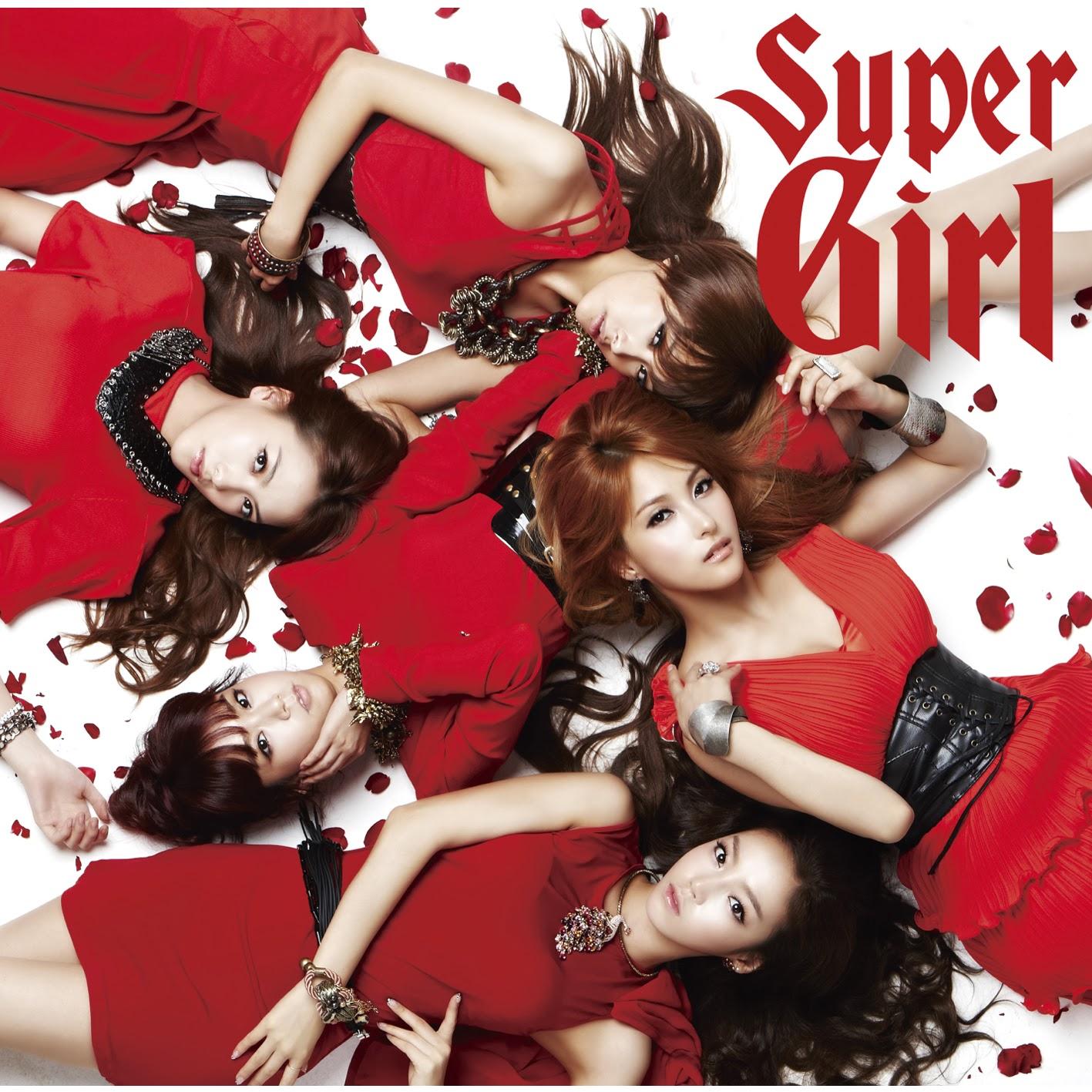 KARA – Super Girl (Japanese) (FLAC + ITUNES MATCH AAC M4A)