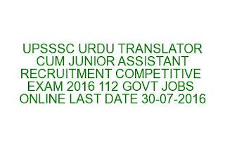 UPSSSC URDU TRANSLATOR CUM JUNIOR ASSISTANT RECRUITMENT COMPETITIVE EXAM 2016 112 GOVT JOBS ONLINE LAST DATE 30-07-2016